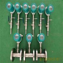 MGRS-JA1B热式气体质量流量计