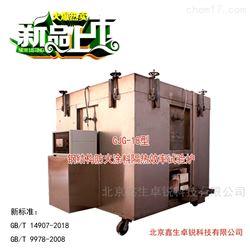 超薄型钢结构防火涂料隔热效率衰减试验装置