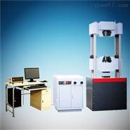 紧固件抗滑移系数试验机