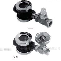FS-C/FS-N日本川崎kawaki针形阀可视流量指示器流量计