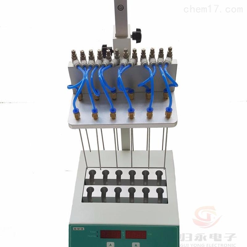 GY-KSDCY-12双模块干式氮吹仪品牌