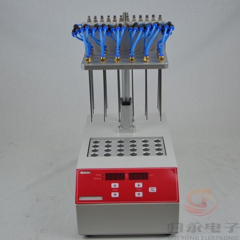 归永半自动可视氮气吹扫浓缩仪价格