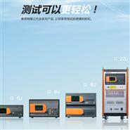EMC测试设备·
