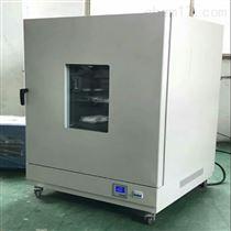 DHG-9640B电热鼓风干燥箱