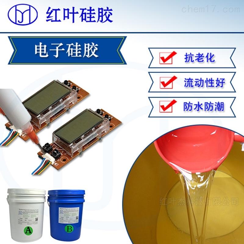 缩合型液态灌封硅胶