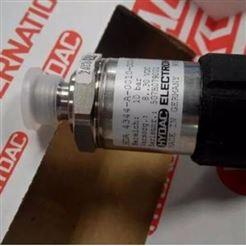 德国hydac压力传感器正品