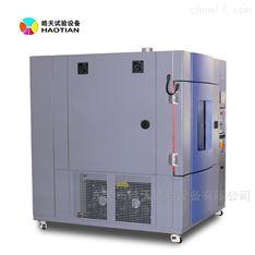光耦合多应力氙灯老化箱HT-QSUN-014