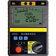 BC2303數字絕緣電阻測試