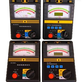 绝缘高压电阻测试仪