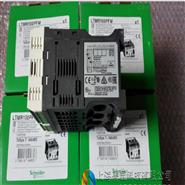 施耐德Schneider TMR控制器电动机保护器