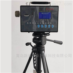 CCZ1000本安型粉尘浓度测量仪