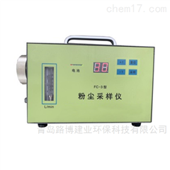 FC-3空气环境粉尘采样器