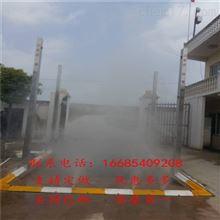 贵州养猪场洗消喷雾设备