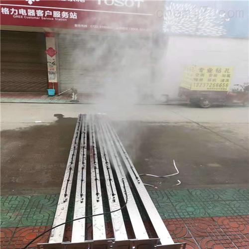贵州养鸡场自动喷雾消毒