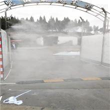 浙江养猪场洗消喷雾设备