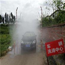 陕西车辆消毒喷雾