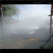 湖北畜牧养殖自动喷雾消毒