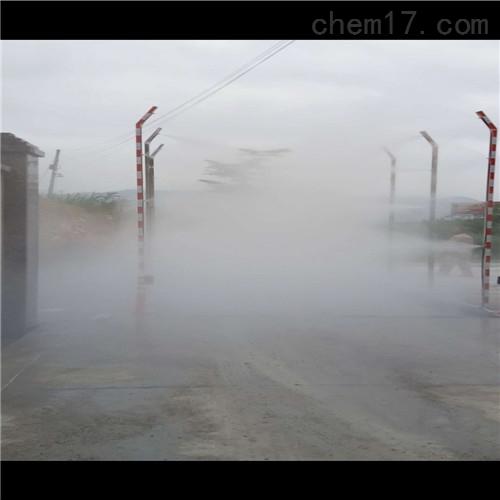 <strong>江西畜牧车辆自动消毒设备</strong>