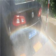 江西车辆消毒喷雾