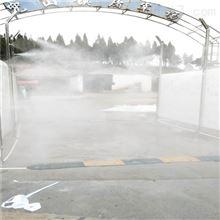 山西养猪喷雾消毒