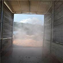 山西养鸡场自动喷雾消毒