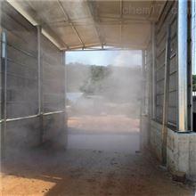 西藏养猪场车辆消毒机