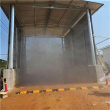 福建猪场门口车辆消毒设备