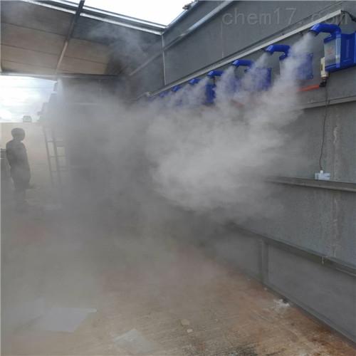 河南喷雾除臭养猪场消毒系统