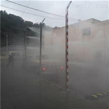 四川猪场门口车辆消毒设备