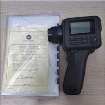 美能达LS-150便携式亮度计 苏州供应