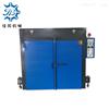 JB-KXS-1100佳邦特价销售工业20层双门高温烤箱干燥箱