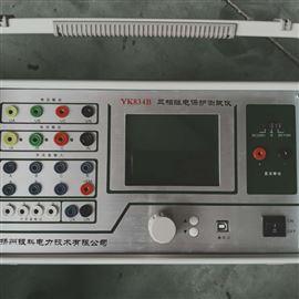 702继电保护测试仪厂家直供