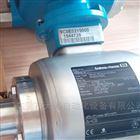 講述E+H電磁流量計常見使用故障