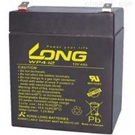 WP4-12LONG广隆蓄电池12V4AH火灾警报及保全系统