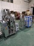 析宇品牌HW-9000有机溶剂喷雾干燥机