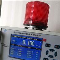 场所辐射测量仪