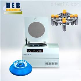 台式高速冷冻离心机H4-20KR
