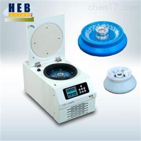 台式高速冷冻离心机H1-16KR
