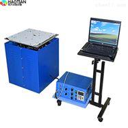 DT-100全自动六度空间一体振动试验台