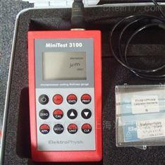 Elektrophysik Minitest3100测厚仪总经销