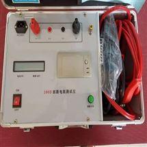 智能回路电阻测试仪供应