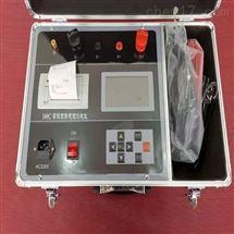 现货直销150A智能回路电阻测试仪