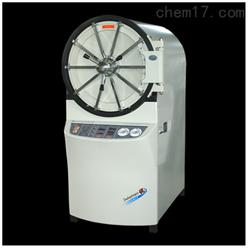 YX600W(300L)三申卧式灭菌器