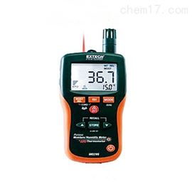 MO295红外测温水分仪