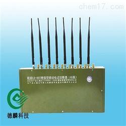 LD-007部队专用LD-007增强型信号屏蔽器(jun用4G)面积可调 成都现货 四川厂家