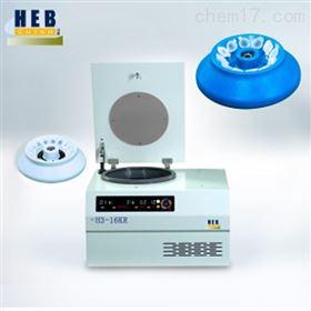 台式高速冷冻离心机H3-16KR