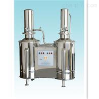 DZ20C三申蒸馏水器