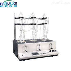 实验室苯酚重蒸装置水蒸气蒸馏装置