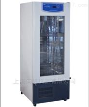 HYL-H150(YLX-150H)药品冷藏箱