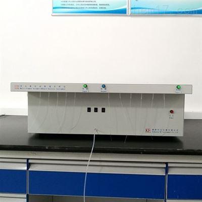 YFZ02陶瓷黏土高岭土元素分析仪